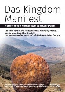 covermanifestodhighres-213x300